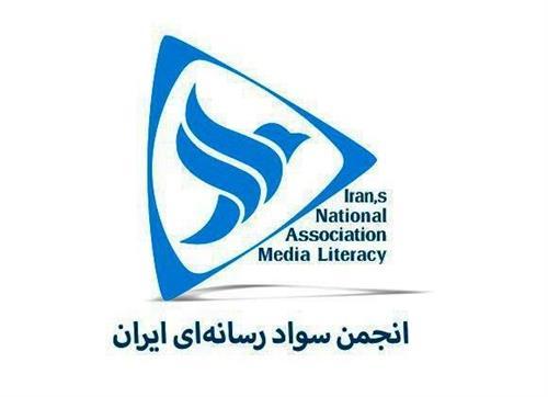 انجمن سواد رسانه ای ایران در تبریز فعالیت خود را آغاز کرد