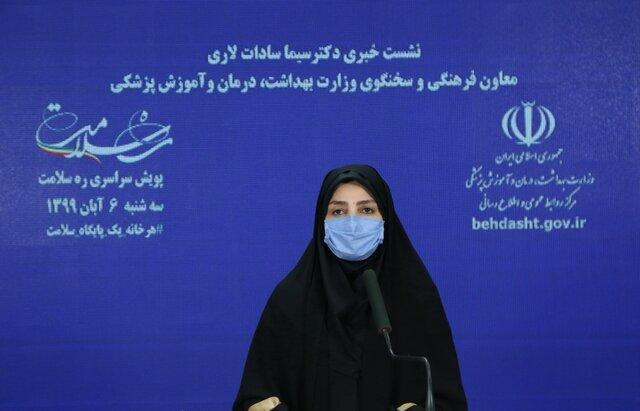 شناسایی و مجازات متخلفان کرونا / پیشرفت واکسن ایرانی تا مرحله تزریق به میمون