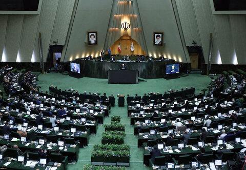 متن کامل طرح ۹مادهای اقدام راهبردی برای لغو تحریمها منتشر شد
