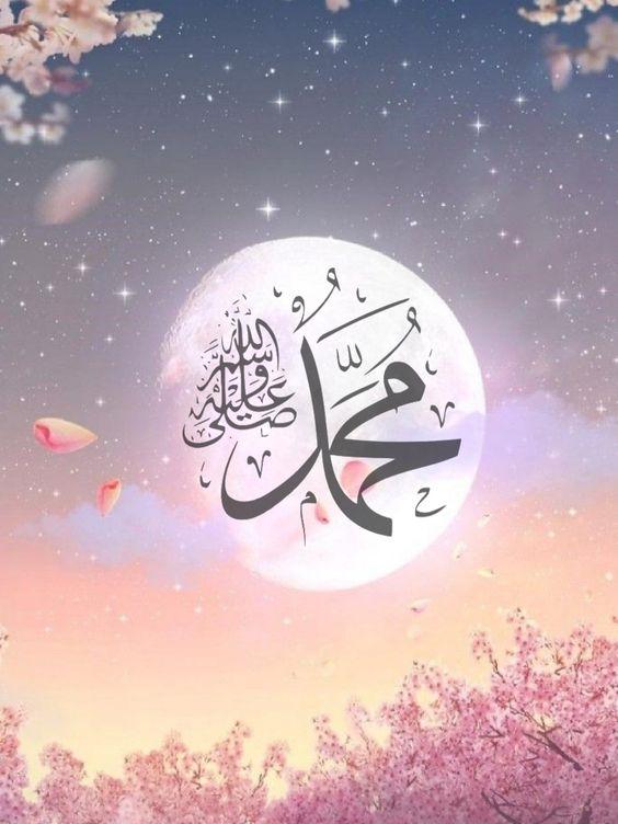 محمد تجلی کلمه توحید و توحید کلمه