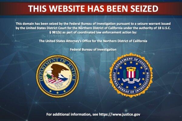 آمریکا دامنه ۲۰ وبگاه ایرانی را مسدود کرد