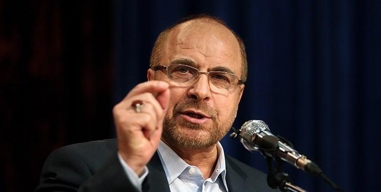 پیام رئیس مجلس در پی ترور فخریزاده | امروز راه مماشات بسته است