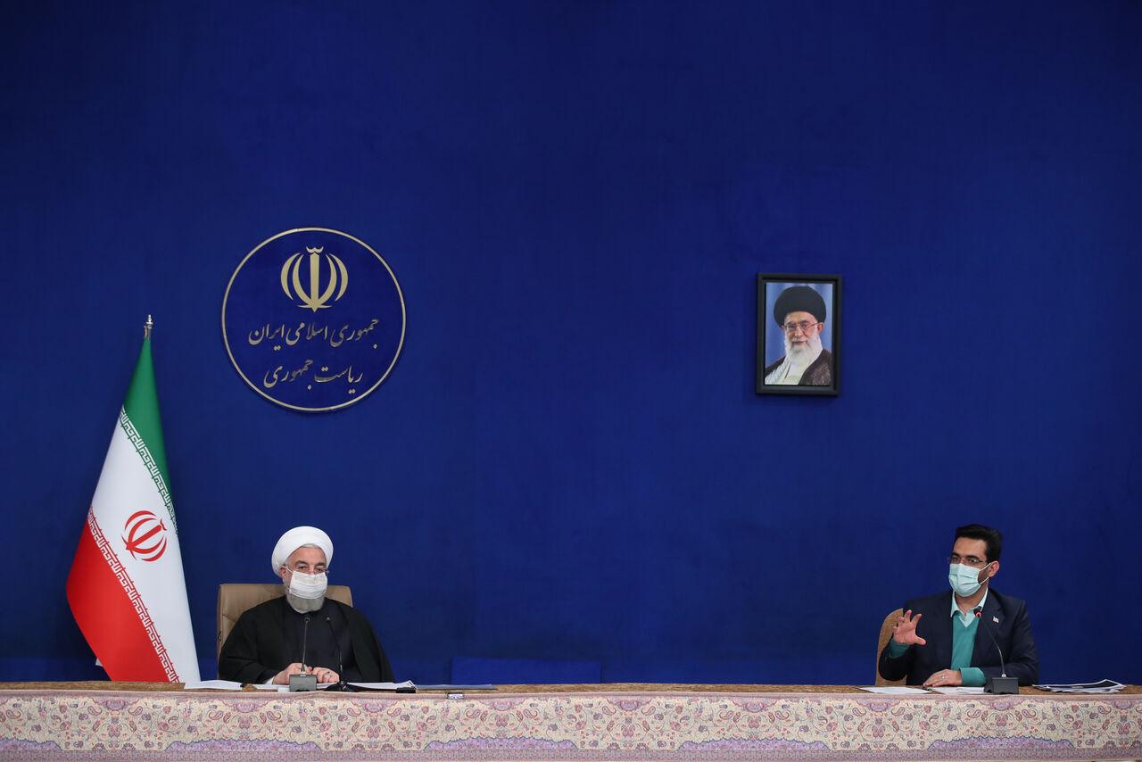 روحانی: بهره برداری از سامانه جامع تجارت جزو تاکیدات رهبر انقلاب بود