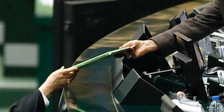 لایحه بودجه 1400 به مجلس تقدیم شد