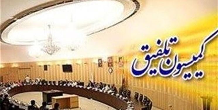تیم اقتصادی دولت شنبه به کمیسیون تلفیق میروند