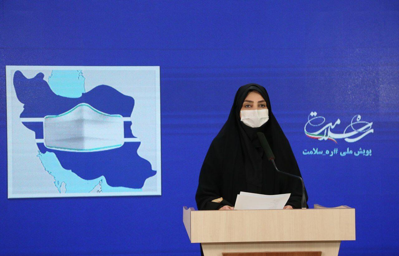 کرونا جان ۱۳۴ نفر دیگر را در ایران گرفت