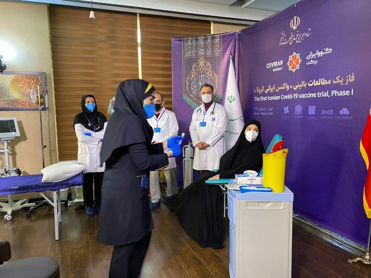 رونمایی از کُوو ایران برکت؛ نخستین واکسن ایرانی کرونا