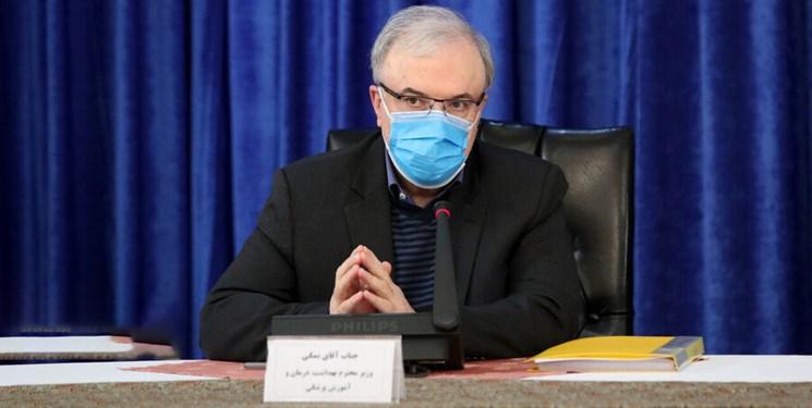 نمکی: کرونای انگلیسی هنوز به ایران نرسیده است/ واکسن خارجی را از منابع معتبر تهیه می کنیم