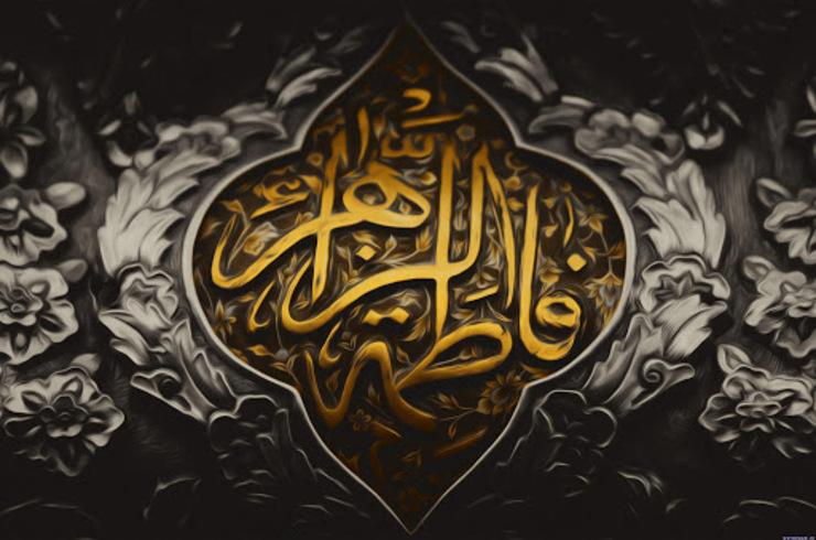 پاسخ به شبهات شهادت حضرت زهرا (س)/ رمز و رازهای مبهم بودن تاریخ شهادت