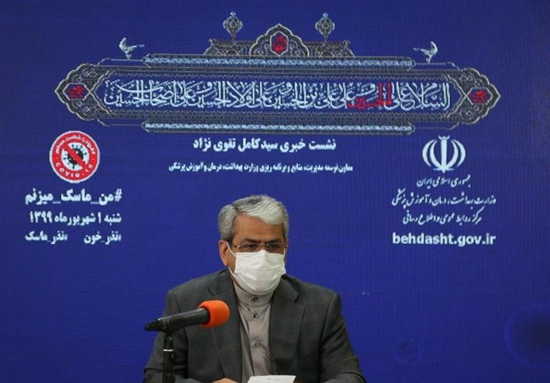 """وزارت بهداشت از """"بانک جهانی"""" وام دریافت کرد"""