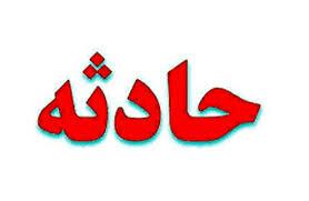 آخرین وضعیت مصدومان حادثه مدرسه کانکسی در دزفول / سوختگی ۳ دانشآموز و ۳ معلم
