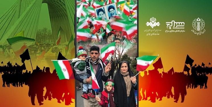 راهپیمایی مجازی 22 بهمن با حضور گسترده مردم و فعالان فضای مجازی کشور کلید خورد
