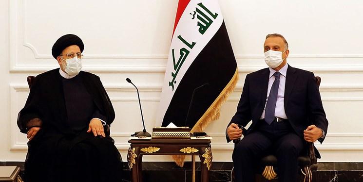 رئیسی: از تصمیم عراق برای اخراج نیروهای آمریکایی از عراق تقدیر میکنیم/ الکاظمی: تصمیم برای اخراج آمریکاییها یک تصمیم کاملا عراقی است
