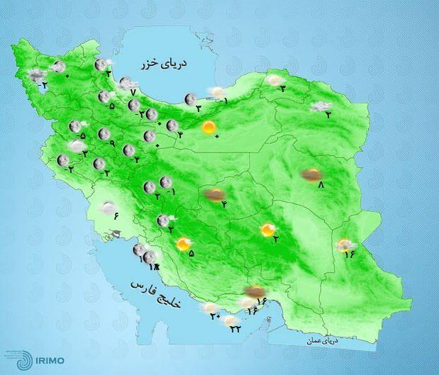 وضعیت آب و هوا، امروز ۲ اسفند ۹۹ / ورود ۲ سامانه بارشی به کشور در طول هفته