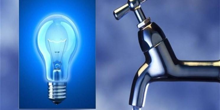 تعرفه آب، برق و گاز خانوارهای محروم کم مصرف رایگان شد