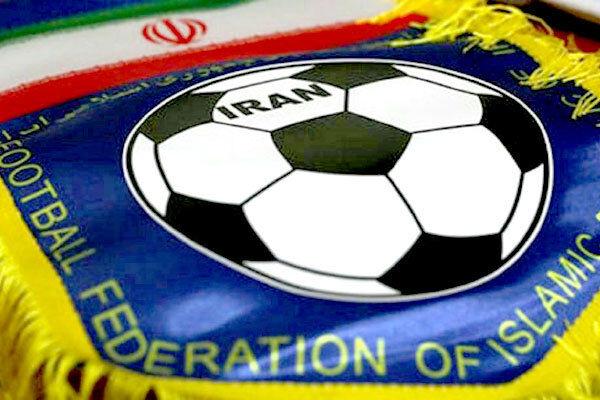 شمارش معکوس برای ریاست فدراسیون فوتبال آغاز شد