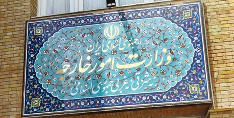 سفیر ترکیه در تهران به وزارت امور خارجه احضار شد