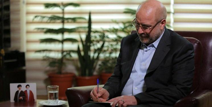 قانون تعیین تکلیف استخدامی معلمان حق التدریسی به دولت ابلاغ شد