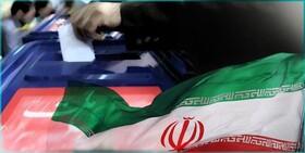 چگونگی ثبتنام الکترونیک داوطلبان انتخابات شوراهای شهر اعلام شد