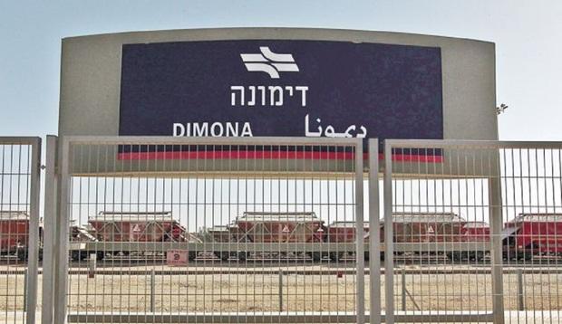 کیهان: تاسیسات هسته ای «دیمونا» در اسرائیل را بزنید / غنی سازی ۶۰ درصدی که جواب آنها نیست