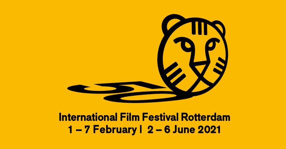 آثار پنج فیلمساز ایرانی در رویداد حضوری جشنواره «روتردام»