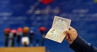 شرط کنارهگیری سردار سعید محمد از انتخابات