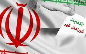 داوطلبان رد صلاحیت شده شورای شهر تبریز مشخص شدند