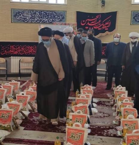 طرح اکرام گروه جهادی رهروان اهل بیت (طب روحانی) مصادف با 15 رمضان 1400میلاد امام حسن مجتبی (ع)