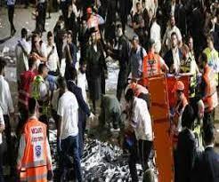 افزایش قربانیان حادثه در اسرائیل به 45 نفر