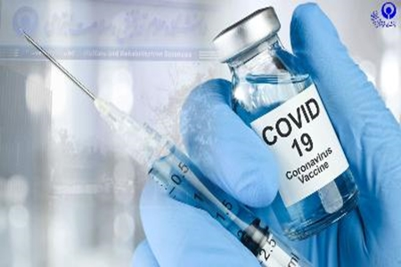 شرکت های خصوصی وارد کننده واکسن معطل صدور مجوز نمیمانند