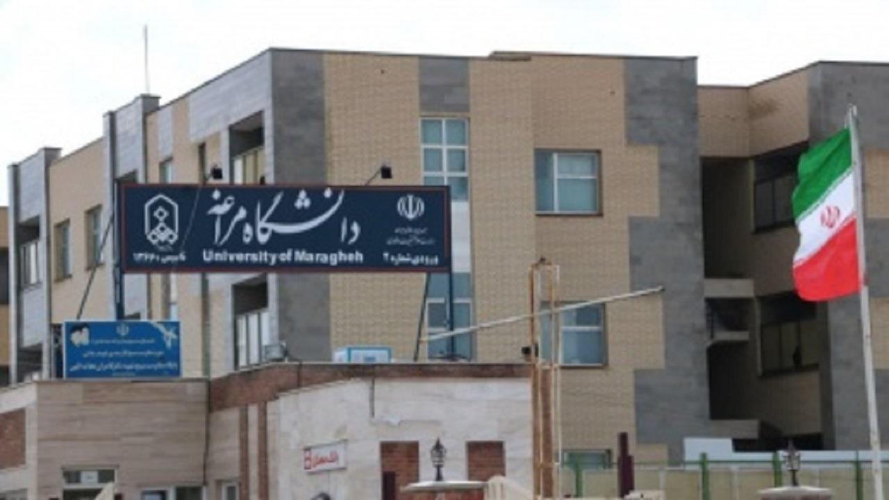 دانشگاه مراغه در دوره دکتری دانشجو میپذیرد