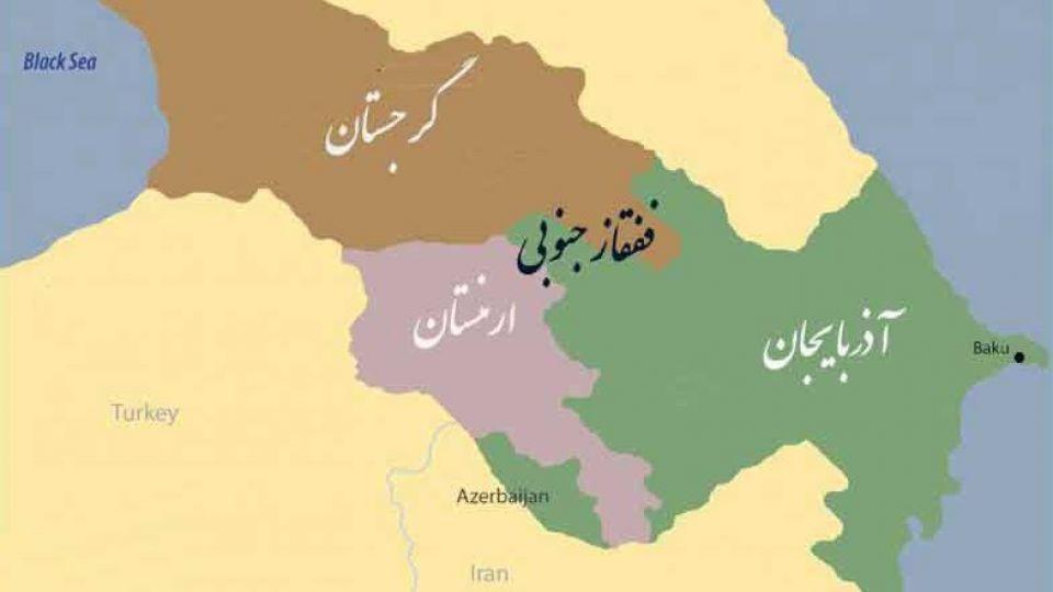 سطوح اهمیت قفقاز برای ایران