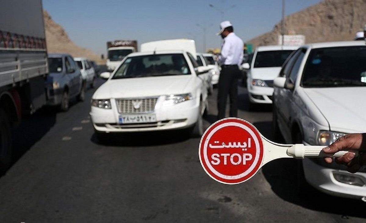 اعلام محدودیتهای سفر و تردد در تعطیلات نیمه خرداد