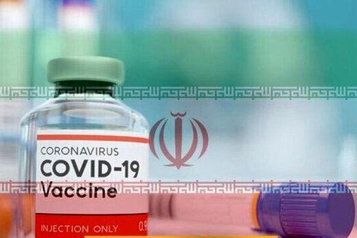 تزریق دوز دوم واکسن کرونا در آذربایجان شرقی آغاز شد