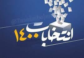 ۳ میلیون نفر در آذربایجان شرقی واجد شرایط رای دادن هستند