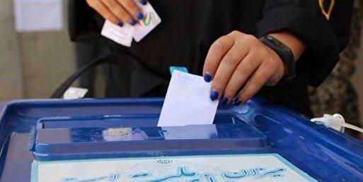 پایان اخذ رای در همه شعب سراسر کشور