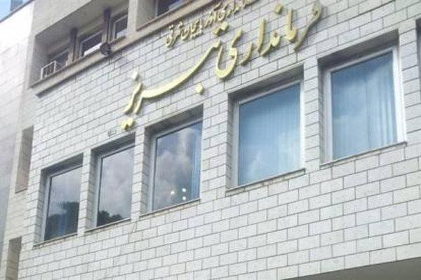 نتایج قطعی انتخابات شورای شهر تبریز