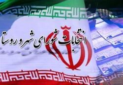 اعلام نتایج شورای شهر تبریز طول میکشد شهروندان صبور باشند