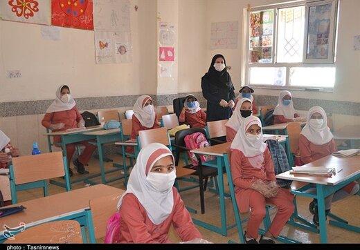 بازگشایی مدارس از مهرماه ۱۴۰۰