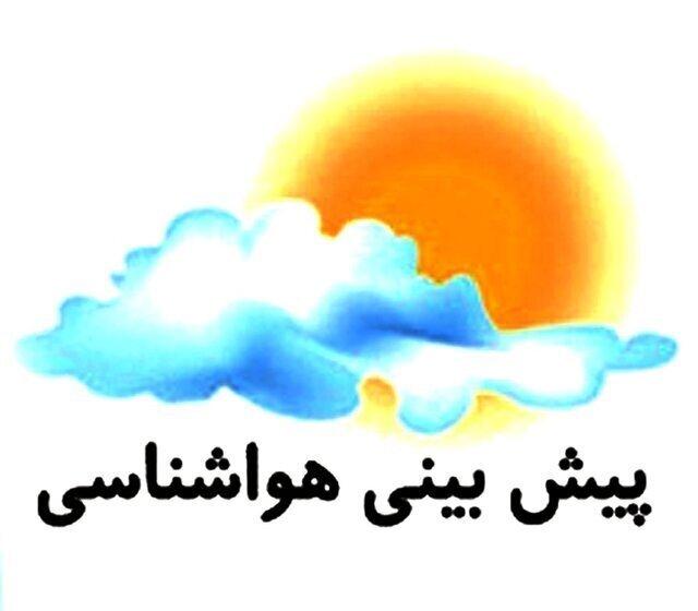 کاهش نسبی دمای آذربایجان شرقی در طول هفتهی جاری