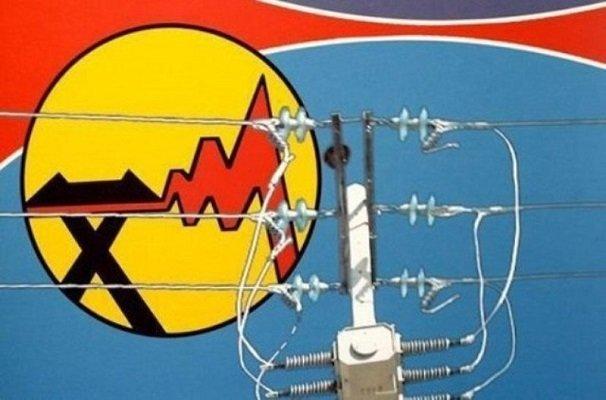 ادارات و سازمان ها مکلف به کاهش 50 درصدی مصرف برق هستند