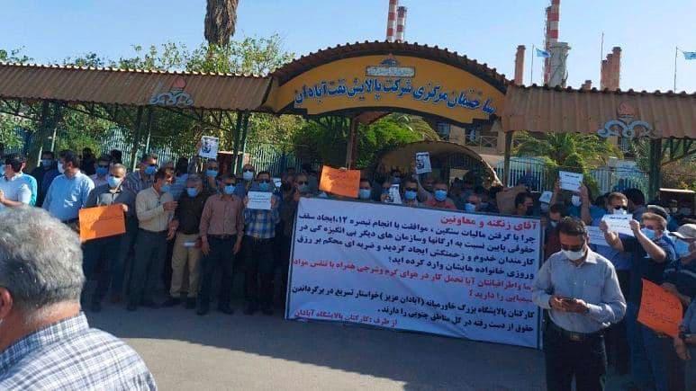 ادامه اعتصاب گسترده کارگران نفت، گاز و پتروشیمی