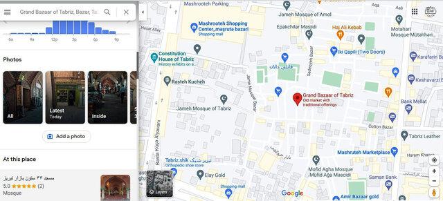 امکان تماشای بازار جهانی تبریز در نرم افزار Google street view