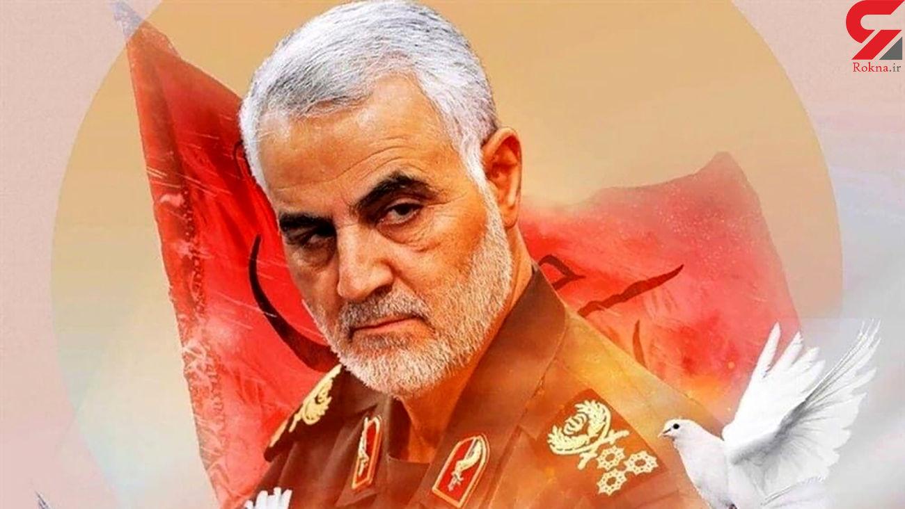 هلاکت یکی از قاتلان سردار سلیمانی در خاک قطر