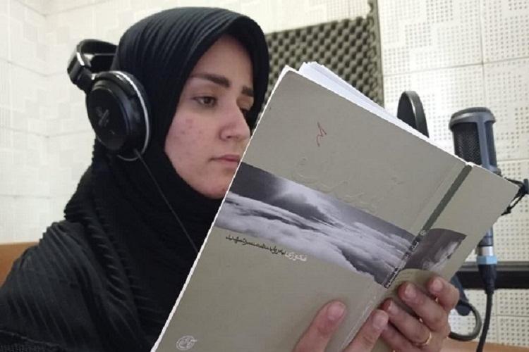 کتاب صوتی «آسمان» در تبریز تولید شد