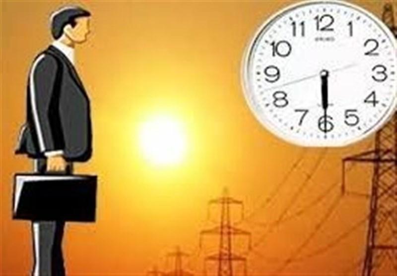 کارمندان آذربایجان شرقی از شنبه چه ساعتی سر کار میروند؟