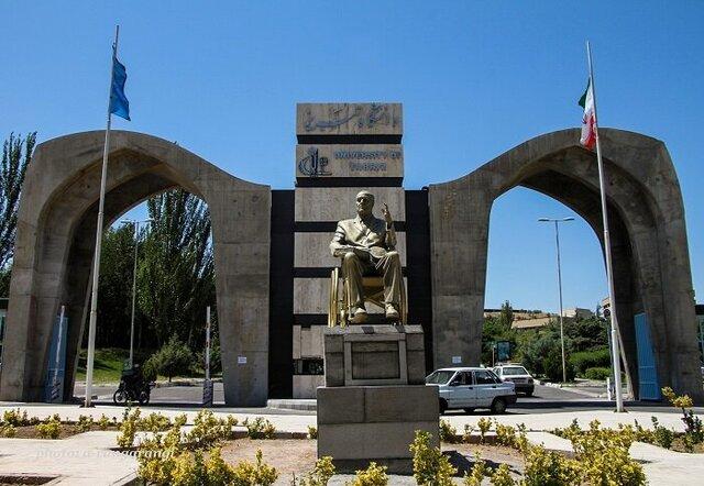 تندیس استاد جانباز دفاع مقدس در مقابل دانشگاه تبریز نصب شد