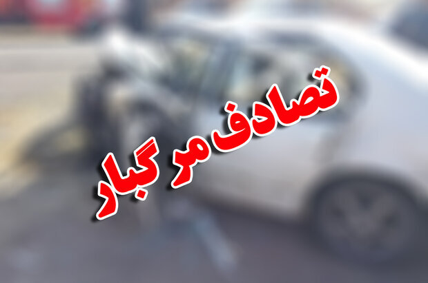 یک کشته در واژگونی خودروی سمند در محور مراغه - هشترود
