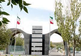 دومین همایش انقلاب اسلامی، کارآمدی، فرصتها و چالشها