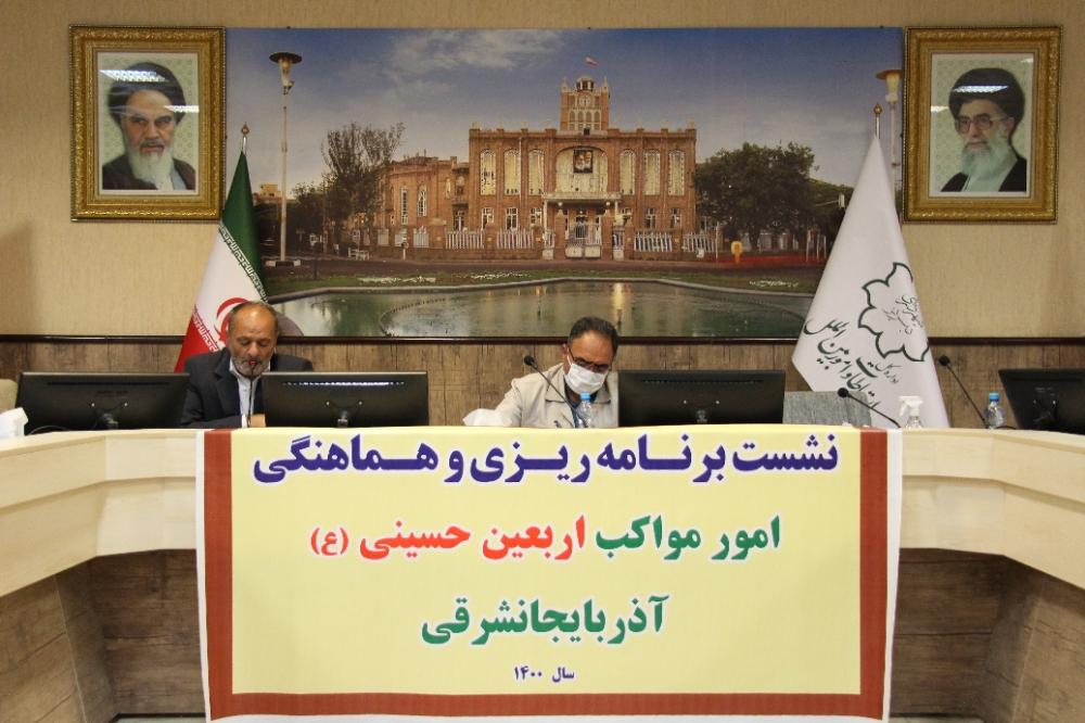 جلسه هماهنگی مدیران مواکب استان